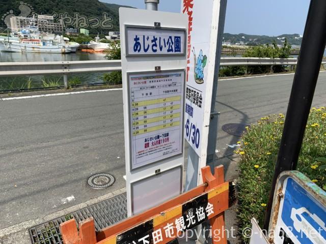 下田公園(静岡県下田市)から下田駅までのバス時刻表