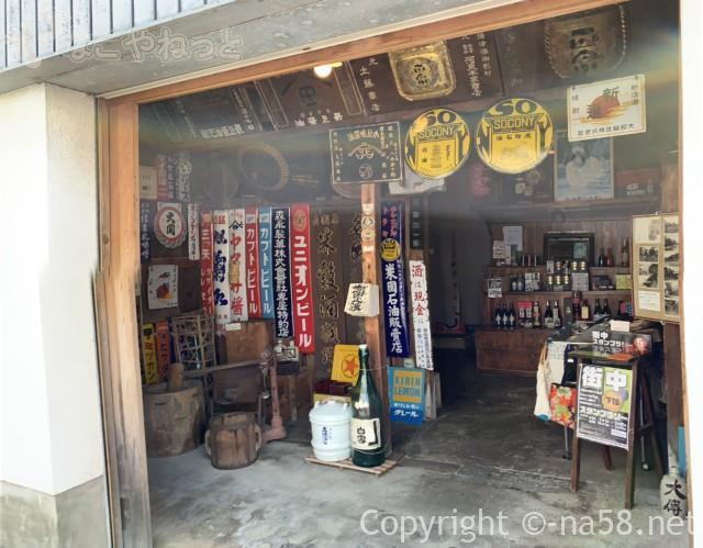 ペリーロード付近にある古くからの酒屋さん(静岡県下田市)