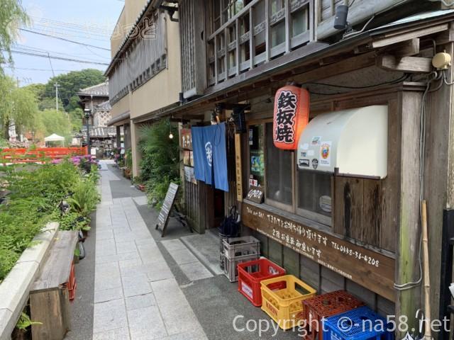 ペリーロードを散策、飲食店(静岡県下田市)