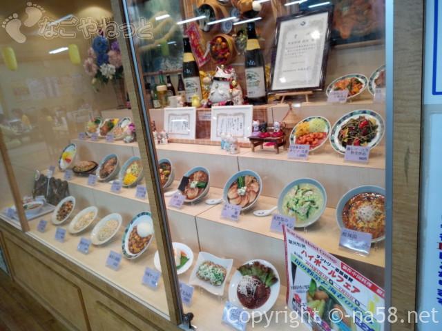 駿河健康ランド(静岡県静岡市)の大広間の食事処