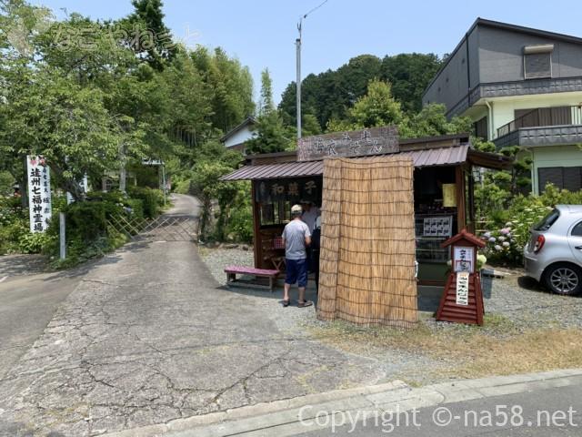 実谷山極楽寺(静岡県森町)のあじさいまつり期間、門前におまんじゅう店
