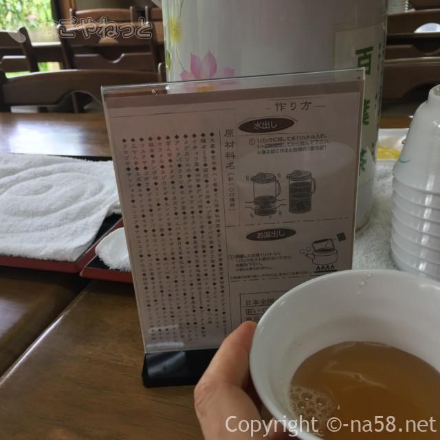 大鐘家のあじさいで百葉茶(静岡県牧之原市)