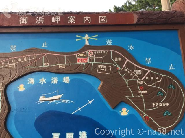 御浜岬の案内図(静岡県沼津市)