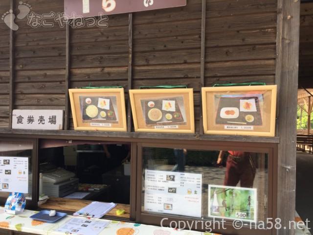 可睡ゆりの園(静岡県袋井市)の食事処一か所