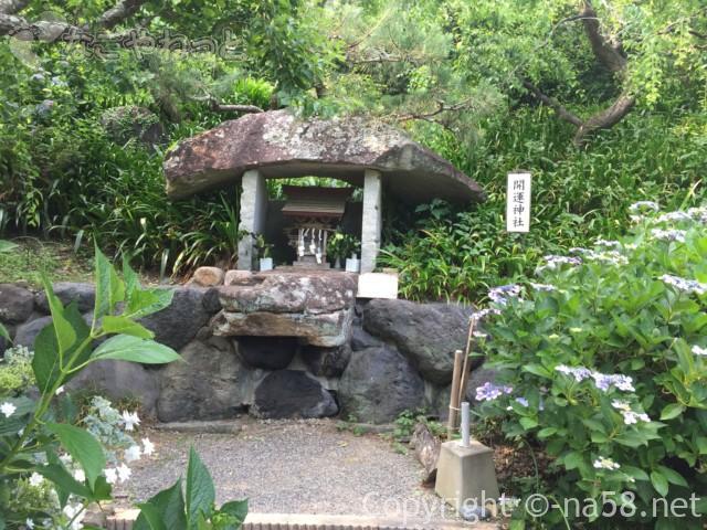 龍尾神社(静岡県掛川市)の花庭園内の開運神社