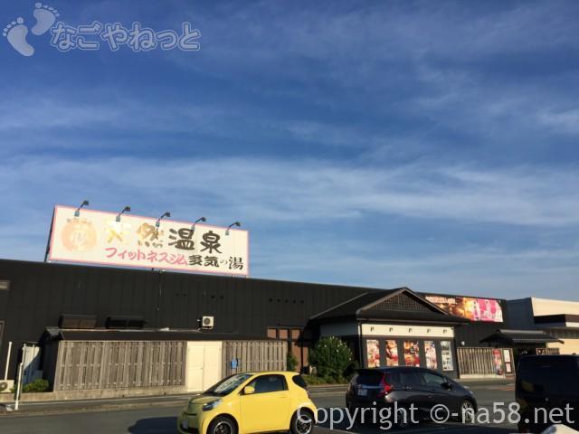 天然温泉 多気の湯(三重県多気町)スーパー銭湯