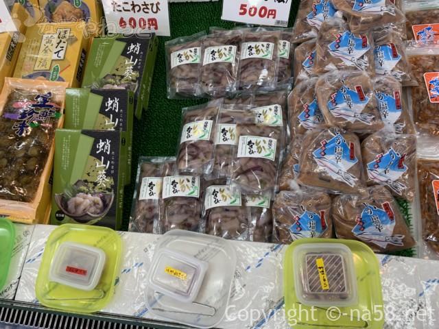道の駅「伊勢志摩」物産館(三重県志摩市)店内試食多い