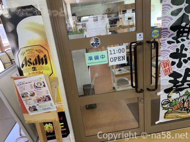 道の駅「伊勢志摩」物産館(三重県志摩市)内の飲食店