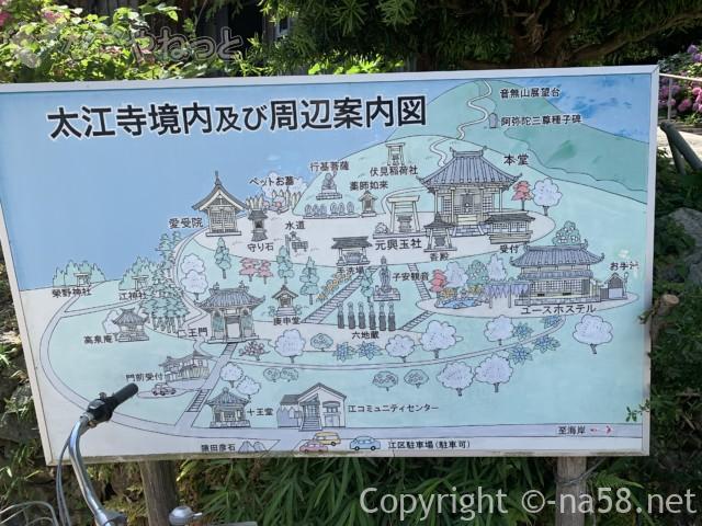 真言宗潮音山太江寺、境内と周辺案内図(三重県伊勢市)