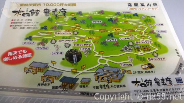 「木の館豊寿庵」(三重県伊賀市)庭園案内図