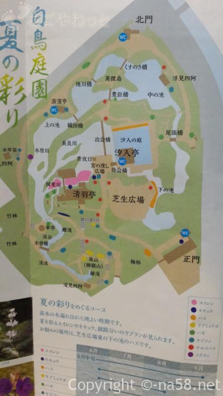 「白鳥庭園」(名古屋市熱田区)案内図
