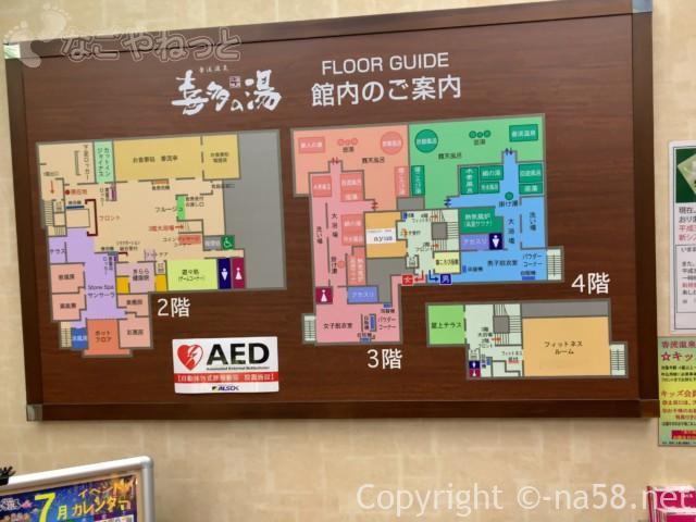 香流(かなれ)温泉喜多の湯(名古屋市守山区)館内案内図