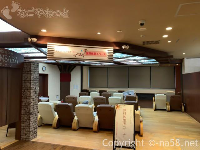 香流(かなれ)温泉喜多の湯(名古屋市守山区)無料休憩所リクライニングチェア