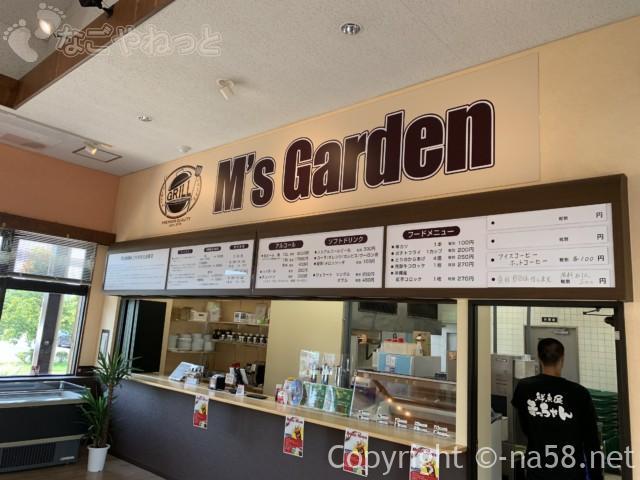 戸田川緑地(名古屋市港区)の陽だまり館にあるバーベキュー施設のメニュー