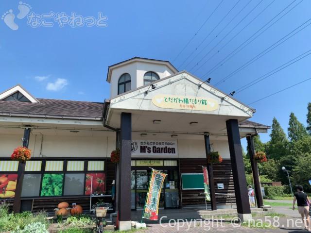 戸田川緑地(名古屋市港区)の陽だまり館正面