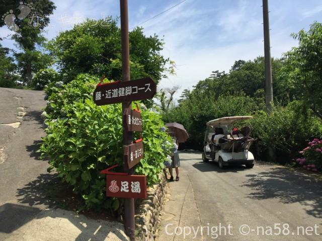 かざはやの里(三重県津市)の標識
