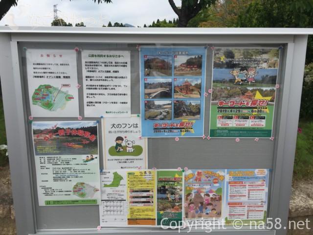 亀山ハイウェイオアシス(三重県亀山市)のサンシャインパークで、イベント行事など
