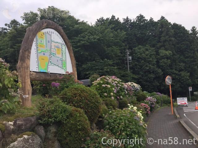「万葉の里公園」(三重県いなべ市)のあじさい、公共施設の案内図と