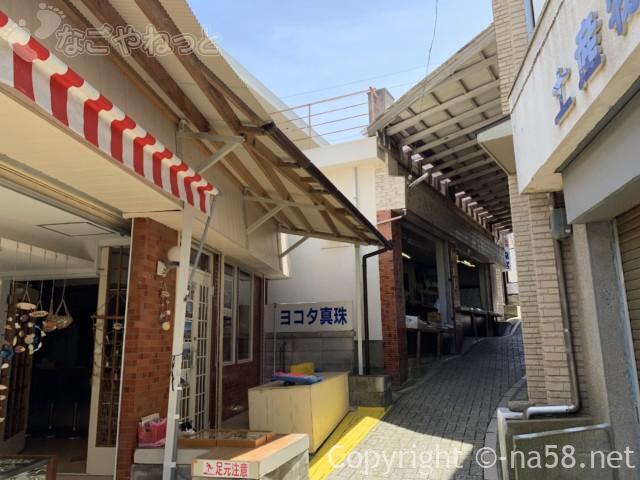 大王崎灯台(三重県志摩市)への商店街