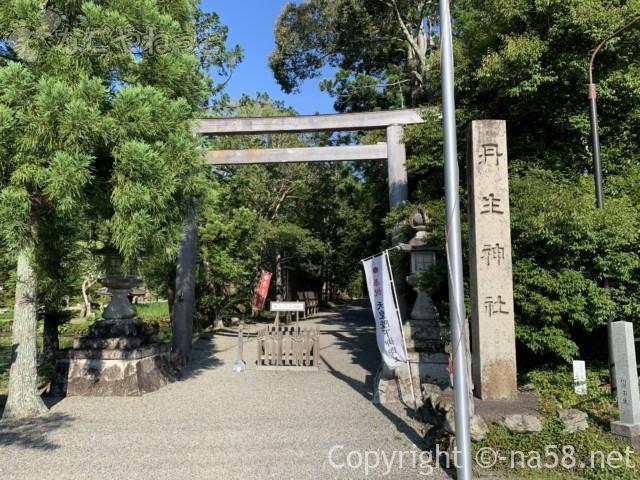 丹生大師の里、丹生神社(三重県多気町)