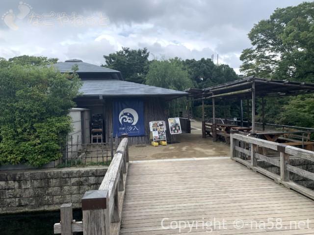 「白鳥庭園」(名古屋市熱田区)のランチとカフェの汐入亭