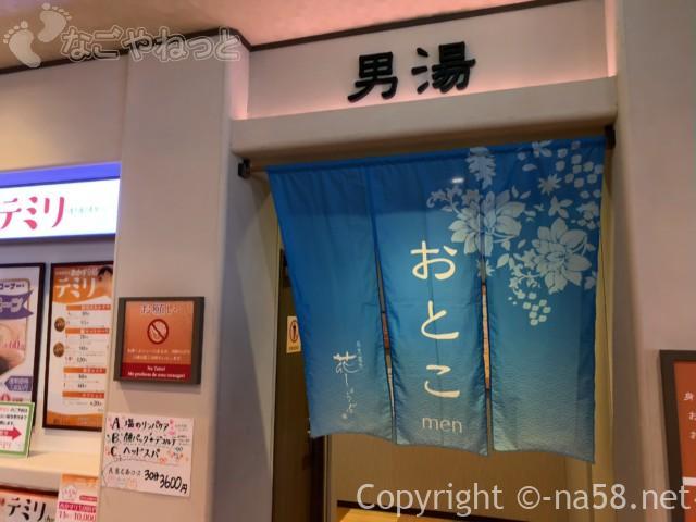 名東温泉花しょうぶ(愛知県長久手市)の二階の男湯入り口