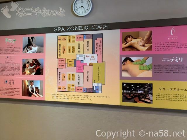 名東温泉花しょうぶ(愛知県長久手市)の二階のスパゾーンの案内図