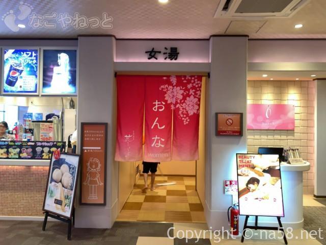 名東温泉花しょうぶ(愛知県長久手市)の二階の女湯入り口