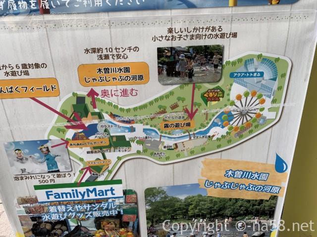 「オアシスパーク」(岐阜県各務原市)の案内図、水遊び場を中心に