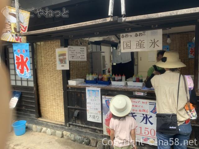 「木曽三水園」でかき氷の販売