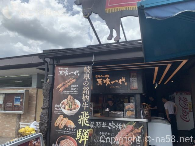「オアシスパーク」(岐阜県各務原市)のキッチンカー