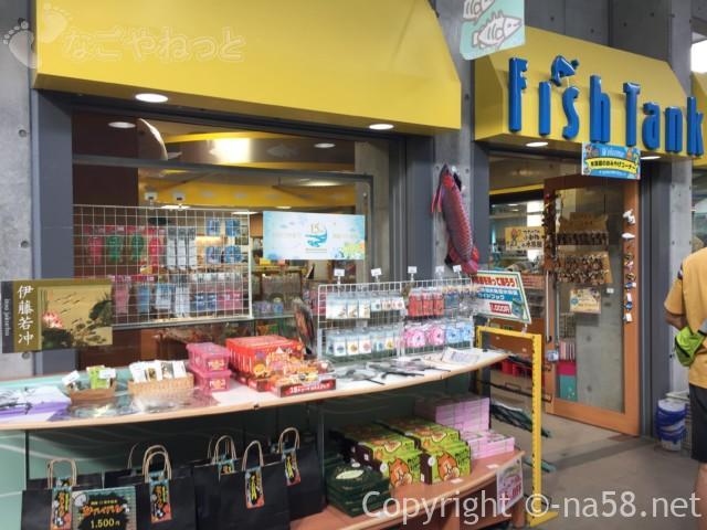 「アクアトト岐阜」一階にあるお土産店