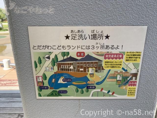 「とだがわこどもランド」(名古屋市港区)水遊び場・じゃぶじゃぶ池そばで、足荒い場所