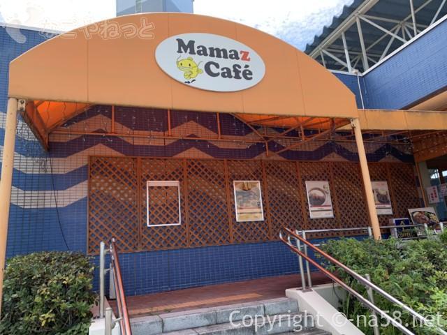 Mamaz  Cafe ままずカフェ(岐阜県海津市)通り沿いからの入り口