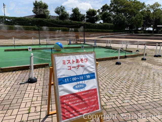 木曽三川公園センター、南ゾーンにある「ミスト遊びコーナー」