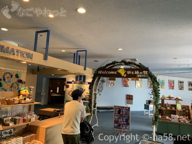 「水と緑の館(展望タワー)」木曽三川公園センター南ゾーン、入館入り口