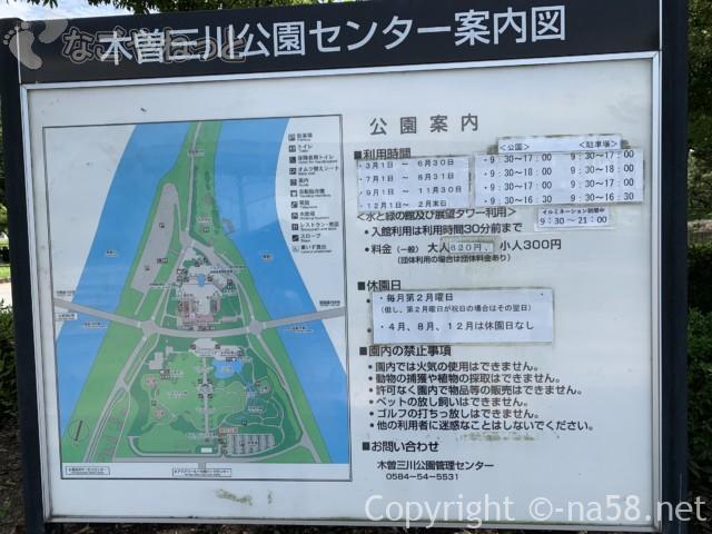 木曽三川公園センター(岐阜県海津市)案内図