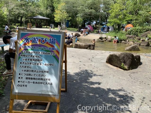 木曽三川公園センター水遊び場(じゃぶじゃぶ池)水遊び場の利用のお願い