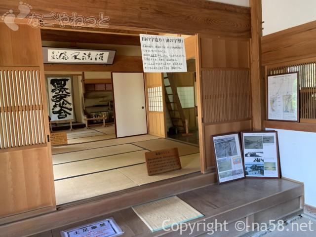輪中の農家(木曽三川公園の北ゾーン)岐阜県海津市・母屋の土間と田の字型の間取り
