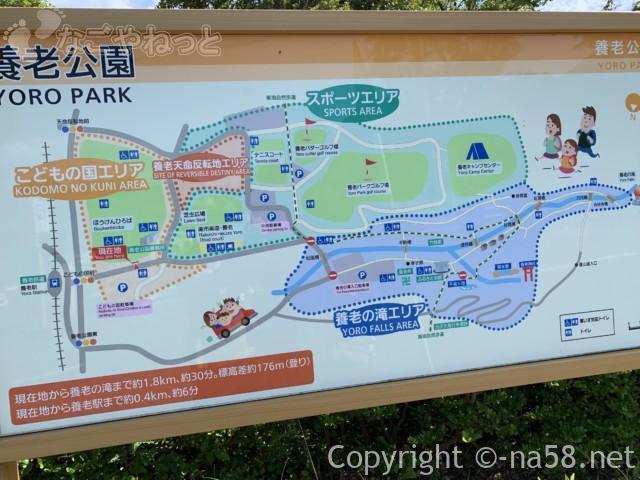 養老公園のエリア地図(岐阜県)