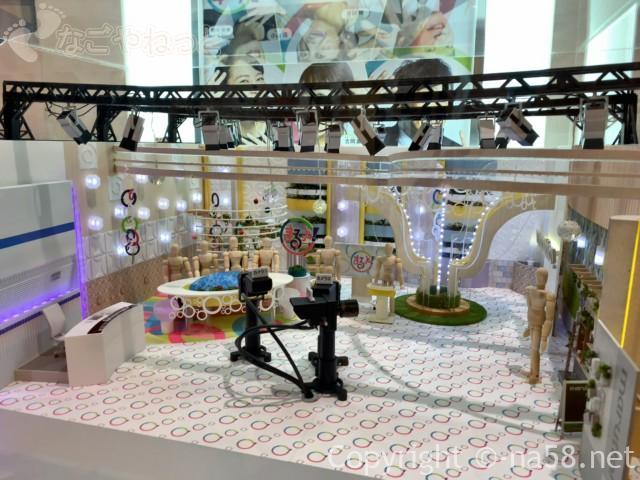 「NHK 放送体験スタジオわくわく」スタジオウォッチのコーナー