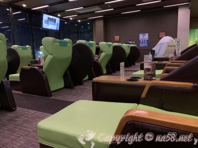 名東温泉花しょうぶ(愛知県長久手市)の無料休憩室 リクライニングチェア