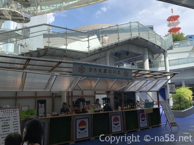 名古屋の栄のオアシス21、川久屋のかき氷のお店