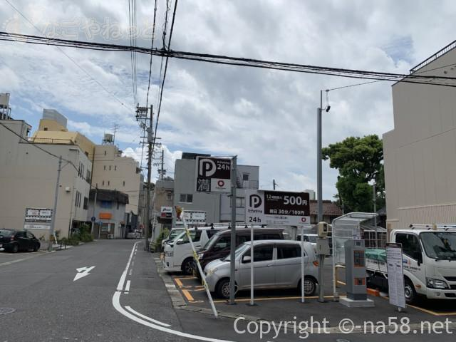 大垣城(岐阜県大垣市)北最も近い駐車場