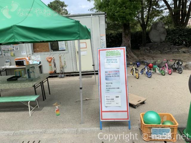 大垣公園(岐阜県大垣市)の無料貸し出しの説明