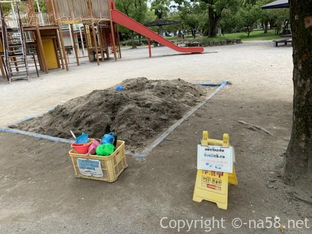 大垣公園(岐阜県大垣市)の砂場と砂遊び道具
