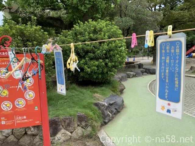 大垣公園(岐阜県大垣市)の噴水のわきにある乾かし場