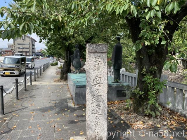 史蹟奥の細道むすびの地の石碑と芭蕉の像