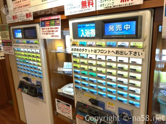 六条温泉喜多の湯(岐阜県岐阜市)のチケット販売自販機