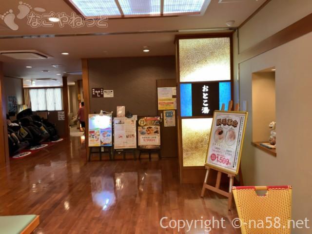 六条温泉喜多の湯(岐阜県岐阜市)二階が大浴場、男湯入り口